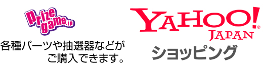yahoo%e3%82%b5%e3%82%a4%e3%83%89%e3%83%90%e3%83%8a%e3%83%bc