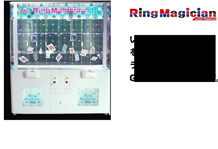 main_ring-1