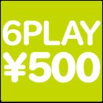 600-01re
